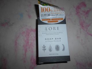 ローレ シトラス.JPG